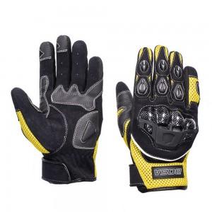 Летние мотоперчатки BOSA FITE Yellow