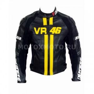 Мотокуртка Dainese VR-46